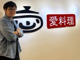 Towering ambition: iCook co-founder Richard Lee