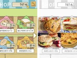 蛙蛙的美食「真實版」網友流口水讚:想吃!
