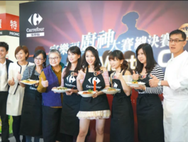 iCook愛料理與家樂福聯合舉辦「廚神大賽」