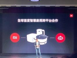 iCook 愛料理與台灣小米跨界合作!智慧家電一鍵啟動在地料理