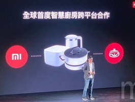 米家電磁爐攜手iCook愛料理讓使用者更聰明烹煮