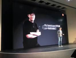 小米台灣發表米家電磁爐與知無吾湯鍋,並宣布攜手 iCook 愛料理打造一鍵料理體驗