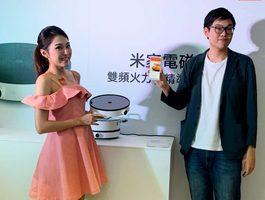 iCook愛料理與台灣小米跨界合作,智慧家電做料理,一鍵成就美好生活。