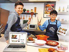 李致緯寫App起家 創最大線上食譜 20歲設愛料理平台 擁500萬用戶