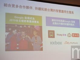 Google推動Google Assistant串接本土App服務 拓展台灣智慧應用生態系
