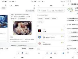 Google Assistant數位助理更新 串接KKBOX、愛料理、網路銀行等更多台灣在地服務