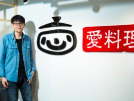 迎戰後Cookie時代,台灣最大食譜社群愛料理宣布導入Unified ID 2.0